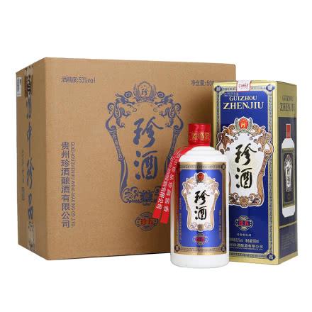 53°珍酒珍五贵州酱香型白酒整箱异地茅台送礼盒装500ml(6瓶装)