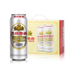 燕京啤酒9.5度特制啤酒500ml*12听