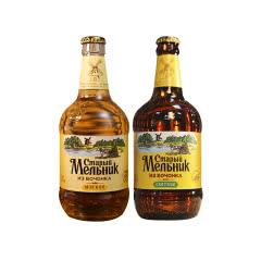 俄罗斯进口老米勒啤酒精酿黄啤酒玻璃瓶装450ml*12【淡爽6瓶+烈性6瓶】