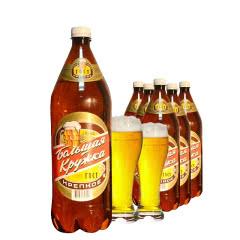 俄罗斯原装进口波罗的海大杯子烈性啤酒1.42L*1瓶