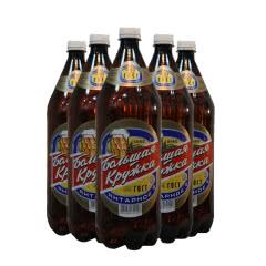 俄罗斯进口啤酒波罗的海大杯子啤酒琥珀啤酒1.35L*6