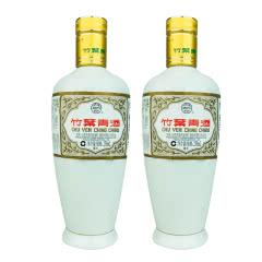 老酒 45°瓷瓶竹叶青酒250ml (2瓶装) 2014年