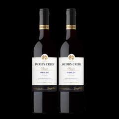澳洲原装进口 杰卡斯经典梅洛干红葡萄酒红酒750ml*2双支装
