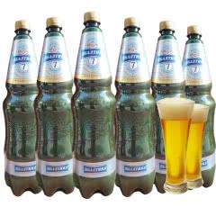 俄罗斯进口波罗的海7号亚洲版黄啤酒1.35升/桶*6