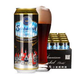 德国进口雪夫小麦黑啤500ml/罐*24