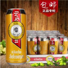 圣卡露斯白啤酒500ml/罐*24