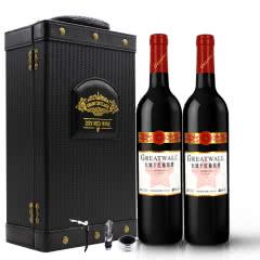 中国长城星级解百纳干红葡萄酒2支红酒礼盒装750ml*2瓶送皮盒酒具中粮沙城