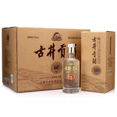 50°古井贡酒 60窖龄  500ml(6瓶装)