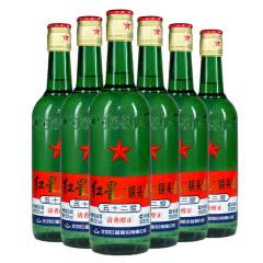 52°红星二锅头绿瓶500ml(6瓶装)