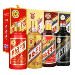 【茅台特卖】53°茅台王子酒酱色王子+黑金王子+传承2000+金王子500ml(4瓶装)