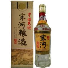 【老酒特卖】54°宋河粱液酒500ml(90年代)