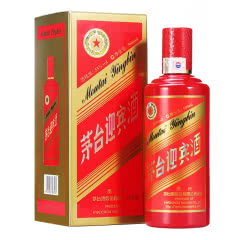 【下单立减30元,到手价:128】53°茅台迎宾酒(中国红)500ml