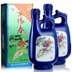 39°景阳春如意酒500ml(2瓶装)