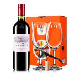 【ASC行货】拉菲巴斯克珍藏干红葡萄酒智利原瓶进口红酒单支装750ml