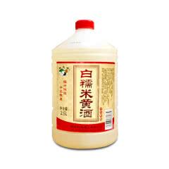 【拍5瓶发6瓶 】绍兴米酒黄酒白糯米酒月子酒2.5L桶装酒泡青梅泡桂花