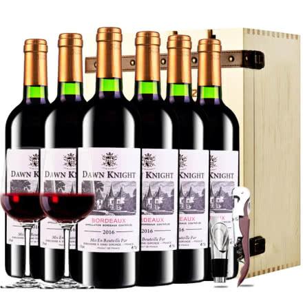 法国原瓶进口红酒黎明骑士酿酒师波尔多AOC级干红葡萄酒红酒整箱红酒礼盒装 750ml*6