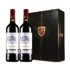 法国波尔多原瓶进口红酒路易拉菲典藏AOC干红葡萄酒礼盒装750ml*2