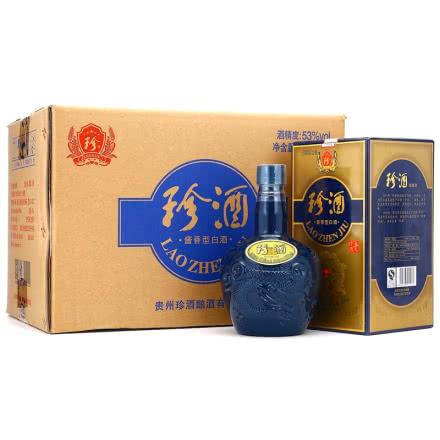 53°珍酒老珍酒 贵州酱香型白酒礼盒装 易地茅台酒 固态纯粮 500ml*6瓶