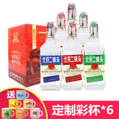 永丰牌北京二锅头清香型纯粮酒(出口型小方瓶)三色42度(礼盒装)500ml*6瓶