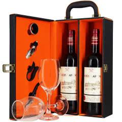 法国红酒路易拉菲礼盒装750ml*2瓶干红葡萄酒原瓶进口套装送酒杯
