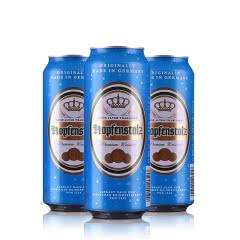 德国豪普芬小麦啤酒500ml(3瓶装)