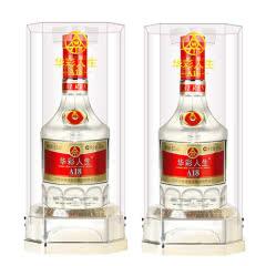 52°五粮液华彩人生A18 500ml(2瓶装)
