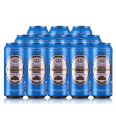 德国豪普芬小麦啤酒500ml*12