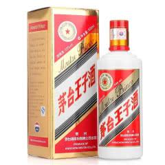 53°茅台王子酒酱香型500ml