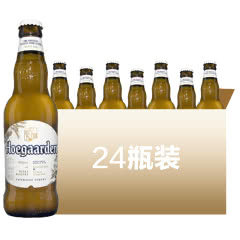 比利时国产福佳白啤酒Hoegaarden330ml*24