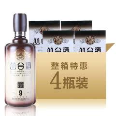 41°丛台酒窖龄(9)礼盒装500ml(4瓶整箱装)