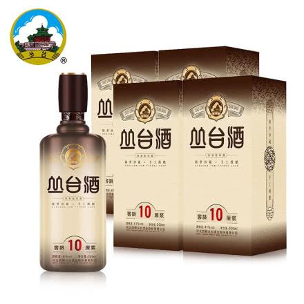 41°丛台酒窖龄(10)礼盒装500ml(4瓶整箱装)