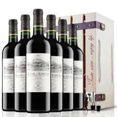 法国正品拉菲红酒 奥希耶徽纹科比埃原瓶进口干红葡萄酒整箱木箱装750ml*6支