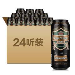 德国狮虎争霸黑啤酒500ml*24