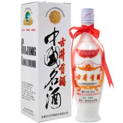 55°古井贡酒500ml(2006年)