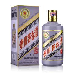 53°茅台戊戌狗年纪念酒500ml