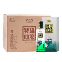 52°百年保定雄安特曲·荷塘500mL(6瓶装)