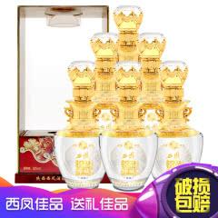 52°西凤名品臻藏酒佳品白酒500ml(6瓶)