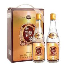 52°泸州秀水坊老窖农白酒礼盒装450ml*2