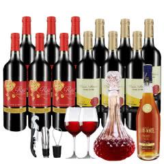 法国原瓶进口简爱公主赤霞珠葡萄酒组合装750ml*12瓶送XO白兰地
