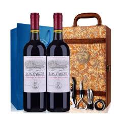 红酒拉菲家族巴斯克卡本妮苏维翁双支装礼盒红葡萄酒750ml(2瓶装)(又名:华诗歌)