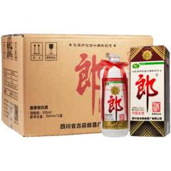 53°郎酒改革开放40周年纪念酒500mL (12瓶装)