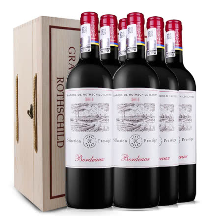 法国进口红酒 拉菲尚品波尔多干红葡萄酒 送松木箱 750ml(ASC正品行货)(6瓶装)