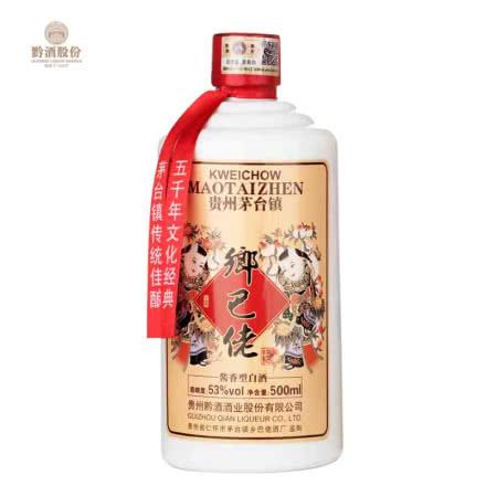 黔九 乡巴佬(年画版)酱香型酒 53度500ml