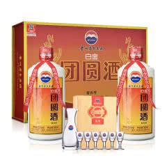 【礼盒】53°白金团圆酒礼盒 500ml*2(2013-2014年)+白金酒酒具