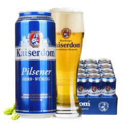 德国进口啤酒Kaiserdom皮尔森黄啤酒500ml(24听装)