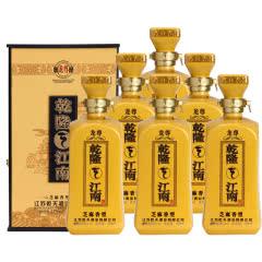 52°乾隆下江南龙尊480ml(6瓶装)