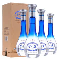 45°洋河蓝色经典梦之蓝M1 500ml(4瓶装)
