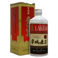 【老酒特卖】宁城老窖 80年代产 收藏酒 陈年老酒 塞外茅台 单瓶