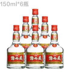 52°五粮液酒之头光瓶小酒(150ml*6瓶)浓香型白酒