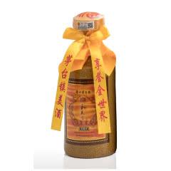 53°酱香型白酒酱爷和天下礼盒装窖藏15年500ml